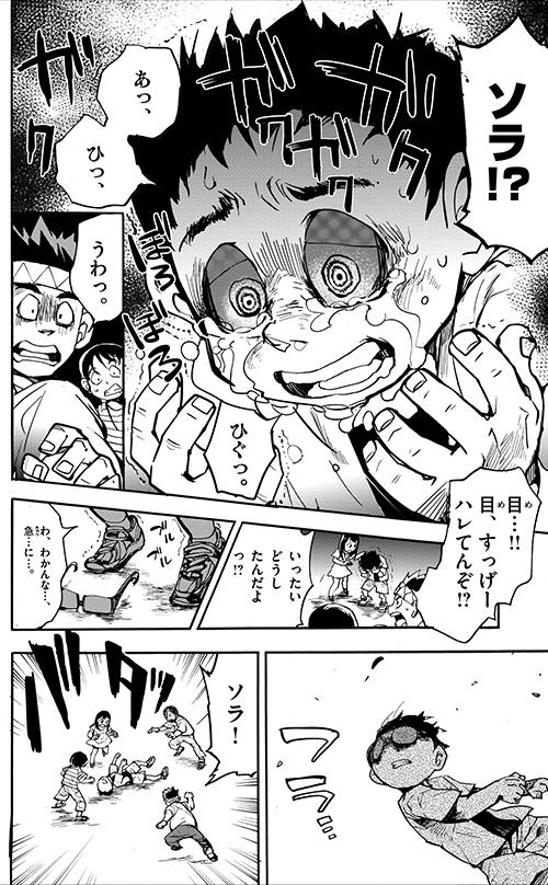 恐怖注意アニメ約束のネバーランド放送記念 出水ぽすか先生