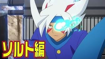 キーワード:アニメコロコロチャンネルゾイドゾイドワイルド.  コロコロコミックが総力を上げて送る超オモシロ動画チャンネル「コロコロチャンネル」に最新の動画が追加