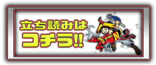 ゾイドワイルド』新シリーズ開始記念! 月刊コロコロコミック9月