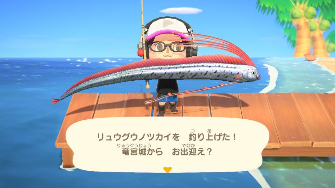 あつ森 魚