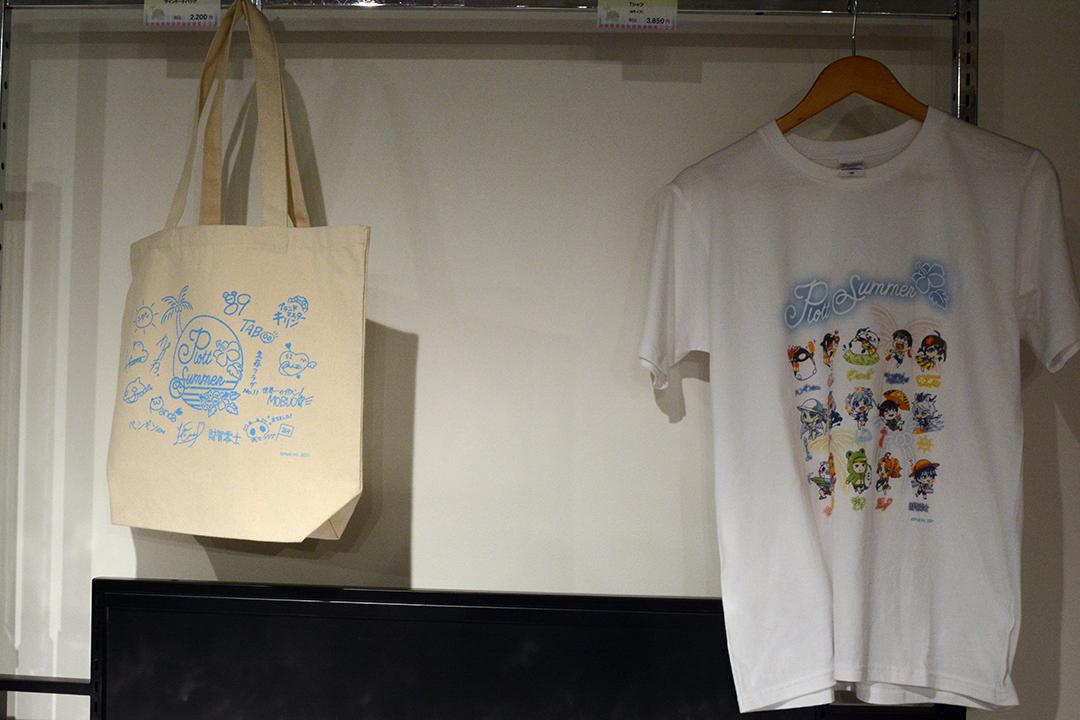 ▲普段使いに大活躍するTシャツとトートバッグ